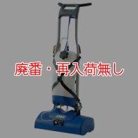 【リース契約可能】シーバイエス ジェイスイフト - カーペット用小型ブラッシングマシン【代引不可】