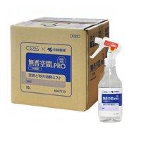 シーバイエス 無香空間Pro 空気と布の消臭ミスト[10L] 専用スプレーヤー3本付 - 業務用空間&布用除菌消臭剤