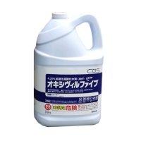 シーバイエス オキシヴィルファイブ[3.78Lx2] - 施設・備品の二次汚染対策用・業務用除菌剤