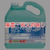 シーバイエス 酸性トイレクリーナー[5L]