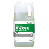 シーバイエス 食品売り場の床用洗剤[4L]