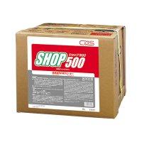 シーバイエス SHOP500 (ショップ500) [18L]