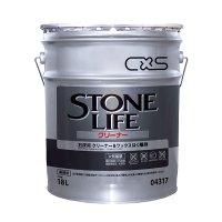 ■送料無料・5缶以上での注文はこちら■シーバイエス ストーンライフクリーナー 18L 【代引不可・個人宅配送不可】