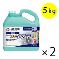 シーバイエス スーパーブリーチ 5kg×2 - 業務用 塩素系除菌漂白剤