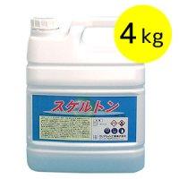 クリアライト工業 スケルトン 4kg - 循環配管・床面・排水管用スケール除去剤