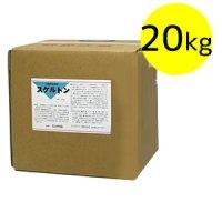 クリアライト工業 スケルトン 20kg - 循環配管・床面・排水管用スケール除去剤
