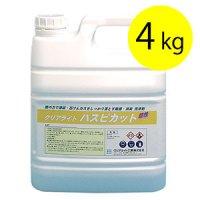 クリアライト工業 バス ピカット 4L - 業務用浴室洗浄剤(酸性)