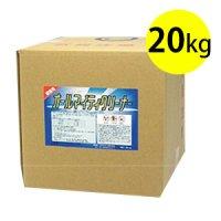 クリアライト工業 オールマイティークリーナー 20kg - 業務用 住居用洗剤
