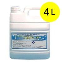 クリアライト工業 バスクリーナー 4L - 業務用浴室洗浄剤(アルカリ性)