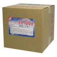 クリアライト工業 RK-805 - アルミフィン洗浄剤(強力タイプ)