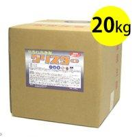 クリアライト工業 グリスター 20kg - 増粘タイプ油汚れ洗剤