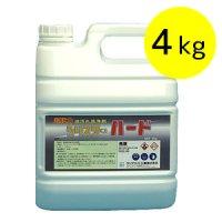 クリアライト工業 グリスターハード 4kg - 超強力油汚れ洗剤