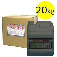 クリアライト工業 グリスターハード 20kg - 超強力油汚れ洗剤