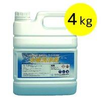 クリアライト工業 水槽洗浄剤 - 給水給湯/受水槽用洗浄剤