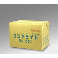 クリアライト工業 クリアライトRK-550 [10kg] - シリカスケール溶解促進剤(※毒物/劇物【事前に譲受書をお送りください】)