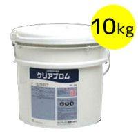 クリアライト工業 クリアブロム(臭素・塩素系殺菌剤) 10kg - 浴場施設関連処理剤【代引不可・個人宅配送不可】