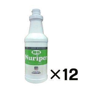 画像1: コスケム 酸性ヌリッパー [946mL×12] - 粘性お風呂トイレ/水回り用洗剤
