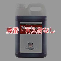 【廃番・再入荷なし】コスケム ヌリッパー [9.5L×2] - 高圧洗浄機用強力汚染除去クリーナー