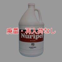 【廃番・再入荷なし】コスケム ヌリッパー [3.78L]  - 高圧洗浄機用強力汚染除去クリーナー