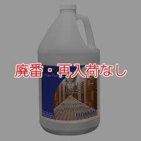 【廃番・再入荷なし】コスケム プロテックカーペット[3.78L] - 防汚剤・帯電防止剤