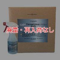 【廃番・再入荷なし】コスケム トレシモンソフト - 日常用ツヤ出し洗剤