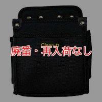 土牛産業 ツールバッグ スリム BM-2 - ビルメンテナンス専用腰袋