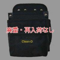 土牛産業 ツールバッグ (ポケット付) BM-3 - ビルメンテナンス専用腰袋