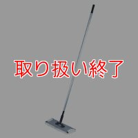 パワーモップ ホルダー+ハンドル(モップ糸別売り)