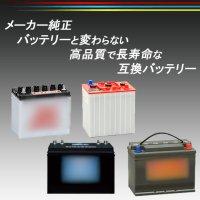 シーバイエス JA-20EX用 純正同等互換バッテリー(補水式・2個セット) - メーカー純正品同等の性能とサイクル数の互換バッテリー【代引不可】
