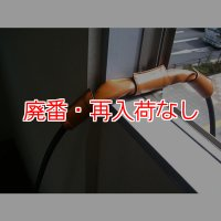 【廃番・再入荷なし】レボテック ホースカバー - 高圧洗浄機のカプラー接続部のカバー