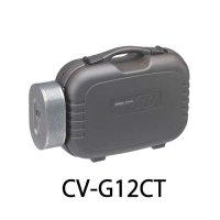 日立 CV-G12CT - クリーンルーム用掃除機[紙パック]