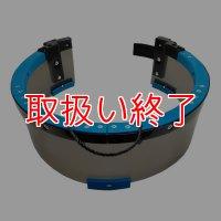 【取扱い終了】 ダントツカバー 新型スリムタイプSG 12インチ ブルー - ポリッシャー用飛散防止カバー