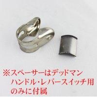 musashi製フリーハンドルポリッシャー用パーツNo.150スライド金具(共通パーツ)