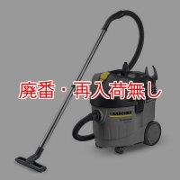 ケルヒャー NT 35/1 Tact - 帯電防止業務用乾湿両用クリーナー【代引不可】
