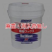コニシ ビッグウエーブ21[18L] - 高光沢樹脂ワックス