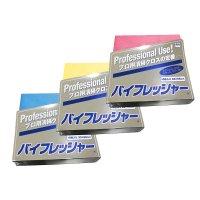 コニシ ニューボンド バイフレッシャー [10枚入] - 仕上げ拭き用ワイピングクロス