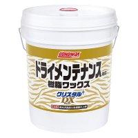 コニシ クリスタルDX(デラックス) [18kg] - ドライメンテナンス対応床用樹脂仕上剤