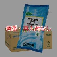 【廃番・再入荷なし】コニシ クリスタル light(ライト) エコパック[2kgx9] - 汎用樹脂仕上剤