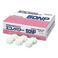 コニシ エコノパワー50NP[2個入×30袋] - 尿石防止剤