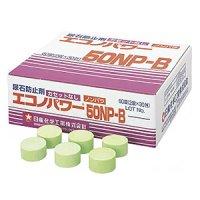 コニシ エコノパワー50NP-B[2個入×30袋] - 尿石防止剤(カセット無し)