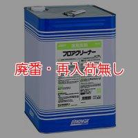 コニシ フロアクリーナー[18L] - 徳用タイプ