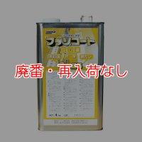 【廃番・再入荷なし】コニシ フッソコート300[4kg] - 研磨剤少量タイプ