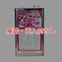 【廃番・再入荷なし】コニシ フッソコート6300[4kg] - 研磨剤無しタイプ