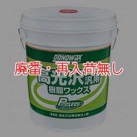 コニシ プロシーク[18L] - 経済性重視高光沢樹脂ワックス