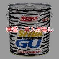 コニシ スフィーダGU[18L] - 高光沢汎用樹脂仕上剤