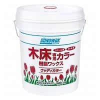 コニシ ウッディカラー[18L] - 木床専用カラー樹脂仕上剤