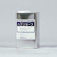 紺商 ハクリセーフ [4kg] - 樹脂ワックス・塗料膜の剥離剤