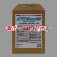 【廃番・再入荷なし】横浜油脂工業(リンダ) アルテックスコートMD [18kg] - 医療施設用耐アルコール性樹脂ワックス