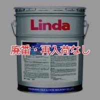 【廃番・再入荷なし】横浜油脂工業(リンダ) スーパードライコート[18kg] - ドライメンテナンス用樹脂ワックス