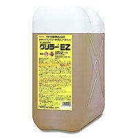 横浜油脂工業(リンダ) グリラーEZ [20kg] - 強力動植物系油脂用洗浄剤